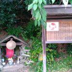 松阪王子跡
