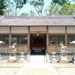 上田井八幡神社