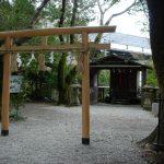 有間皇子神社