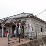 JR高野口駅