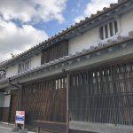 旧橋本本陣池永家住宅