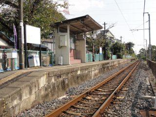 JR西笠田駅