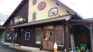 菓子工房アンシャンテ