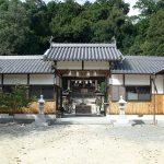 相賀大神社
