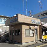 JR紀伊駅