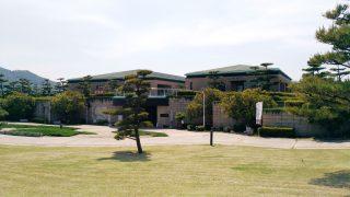 片男波・万葉館
