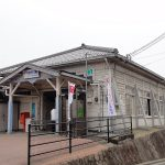 JR Koya-guchi Station
