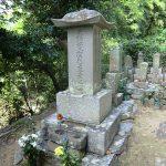 The tombstone of Hanaoka Seishu
