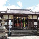 Niukanshobu Shrine