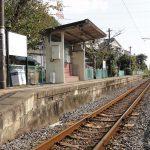 JR Nishi-Kaseda Station