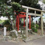 The estimated place as 'tamagaki-no-magari-no-ton'