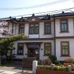 Old Kada Police Station
