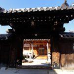 Nogawa abandoned temple ruins