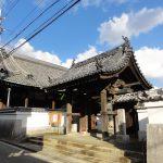 Syonen-ji temple