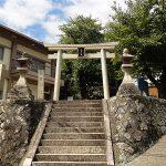 Kitsumoto Shrine
