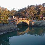 Furobashi Bridge