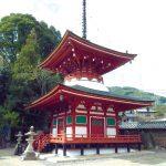 Jison-in temple