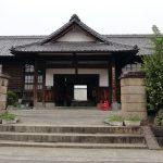 Old Koya-guchi ordinary and higher primary school schoolhouse
