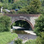 Tatsuno-toi  aqueduct bridge