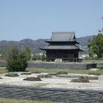 kii-kokubun-ji ruins