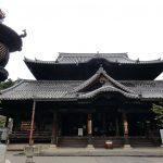 Kokawa-dera temple