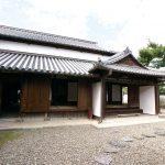 Old Nate-honjin Imose-ke house