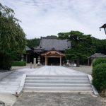 Nagata Kanon