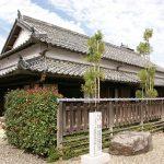 Shunrinken-juku ruins