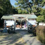 Itate Shrine