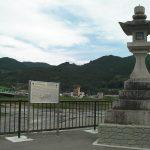 Toge watashiba daijoya toro