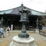 Makio san sefuku temple