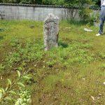 Komachi do ruins