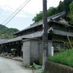 Nakayama Oji ruins