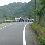 Onoyama toge