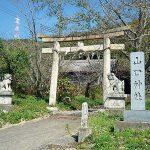 Yamaguchi-jinja Shrine