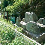 Yamaguchi Oji ruins