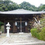 Fujishiro to-ge Oji ruins