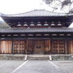 Zempuku-in temple