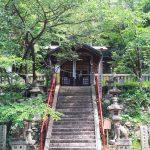 Sango Hachiman Shrine