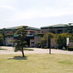 Kataonami/Manyokan