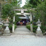 Nate-hachiman Shrine