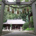 Kazeichimori Shrine
