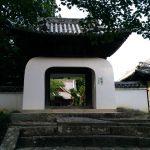 juzenritsu-in temple