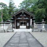 Yamazaki Shrine