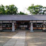 Nishitanaka Shrine