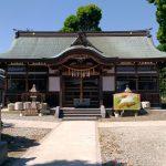 Iyato Shrine