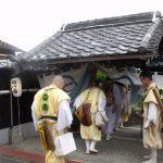 Mukai no bo (mukai-ke house)