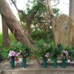 Shiojizo-do ruins