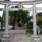 Iyato hachiman-jinja Shrine