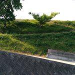 Gomo yakata ruins